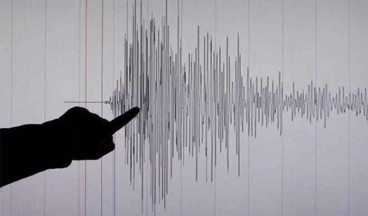 बड़ी खबर: J&K और हिमाचल में आया भूकंप; जानें कितनी रही तीव्रता
