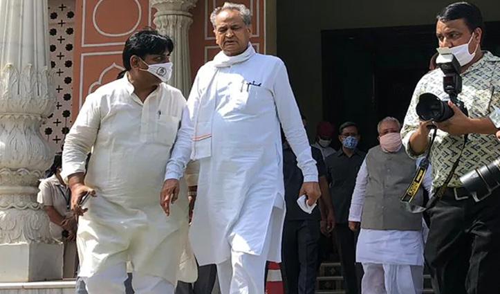 CM गहलोत ने गवर्नर को 31 जुलाई से विधानसभा सत्र बुलाने का दिया है नया प्रस्ताव, फ्लोर टेस्ट का जिक्र नहीं