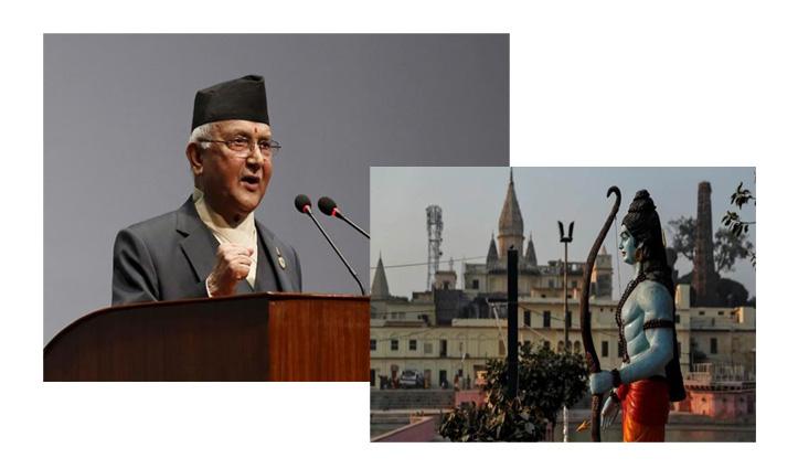 नेपाली PM के 'नकली अयोध्या' वाले बयान पर भड़के संत; अपने ही देश में घिरे ओली