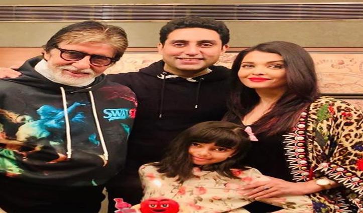 बच्चन परिवार के इन दो सदस्यों का Covid-19 टेस्ट आया निगेटिव; अस्पताल से मिली छुट्टी