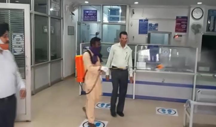 Una में बैंक कर्मी के कोरोना पॉजिटिव आने के बाद SBI की दो शाखाएं सील