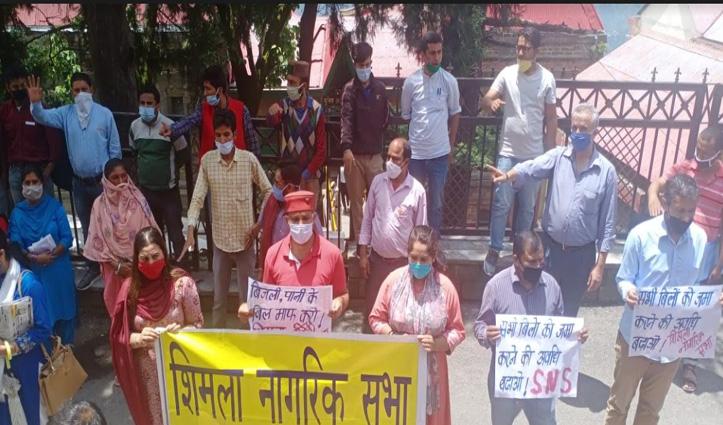 Shimla में गरजी नागरिक सभा, बिजली- पानी के बिल सहित Property Tax हो माफ