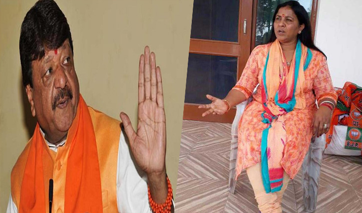 #Himachal_BJP: इंदु गोस्वामी को बधाई देकर पलटी मार गए कैलाश विजयवर्गीय, Tweet कर बोले गलती हुई