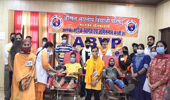 ABVP स्थापना दिवसः ऊना में लगाया रक्तदान शिविर, राजगढ़ में बांटी मिठाई