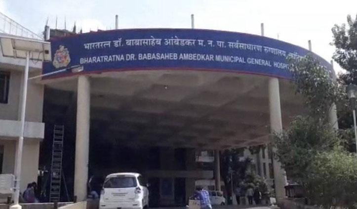 BMC Hospital की बेरुखीः बैग में डालकर ले जाना पड़ा मां का शव, Corona से हुई थी मौत