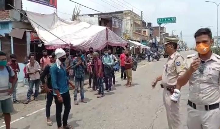 Police को चकमा देकर चोर रास्ते से Una पहुंच गए 21 मजदूर, बस में बिठाकर भेजा वापस