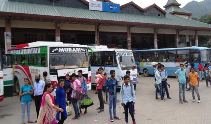 Cabinet Meeting: हिमाचल में बढ़ा बस किराया, एमपी और एमएलए की यह सुविधा छीनी
