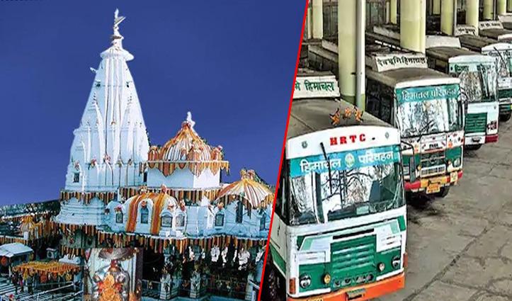 अनलॉक-2: क्या Himachal में खुलेंगे मंदिर, हो सकेगी बसों की इंटर स्टेट मूवमेंट- जानिए