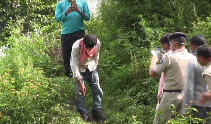 Mandi: बेटे की थी चाह, हो गई बेटी- बाप ने मौत के घाट उतारी एक दिन की बच्ची