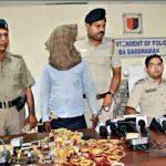 9 महिलाओं का Rape और Murder करने वाले बंगाल के सीरियल किलर 'चेन मैन' को फांसी की सज़ा
