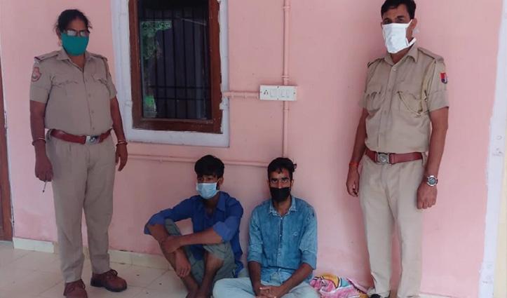 11 लाख की चरस के साथ Jaipur में पकड़े गए दो हिमाचली युवक; Car भी जब्त