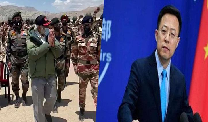 लेह पहुंचे PM मोदी तो China को लगी मिर्ची; बोला- कोई पक्ष हालात बिगाड़ने वाले कदम ना उठाए
