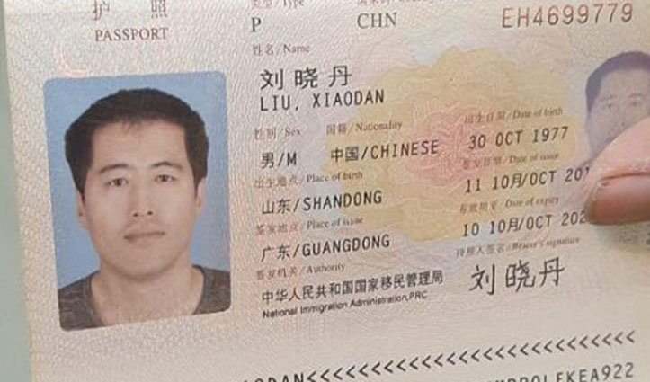 कोरोना संकट के बीच kangra पहुंच गया Chinese Tourist, मचा हड़कंप, इंस्टीट्यूशनल क्वारंटाइन किया