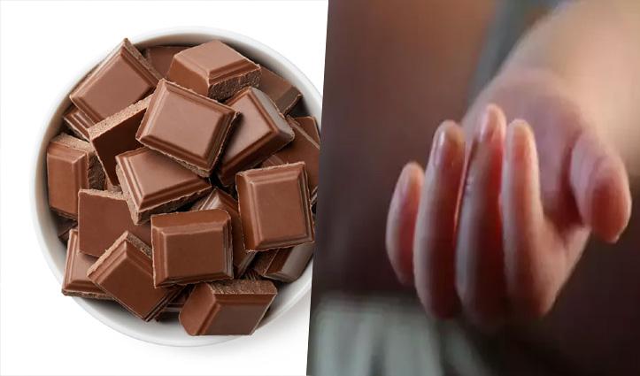 गले में फंसी Chocolate ने ले ली मासूम की जान: आधे घंटे तक किया इंतजार लेकिन नहीं आई एंबुलेंस