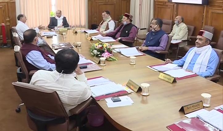 Live Himachal Cabinet:औद्योगिक कौशल विकास भत्ता योजना 2018 में होगा संशोधन