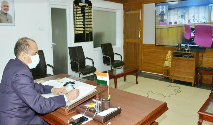 Himachal में संस्कृत विश्वविद्यालय के लिए चिन्हित की जा रही जमीन