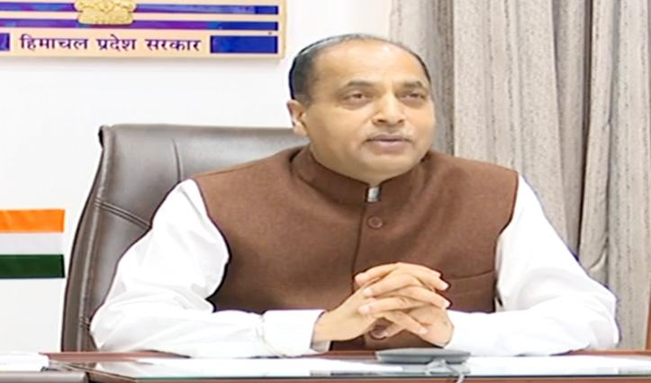 First Hand : सेल्फ क्वारंटाइन में भी काम कर रहे  CM Jai Ram, ऑनलाइन शिलान्यास किए