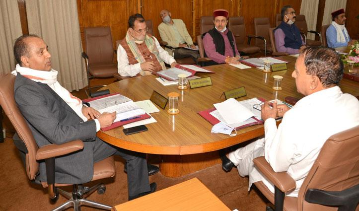 बड़ी खबरः Jairam Cabinet का अंशकालिक जल वाहकों को तोहफा, लिया यह निर्णय