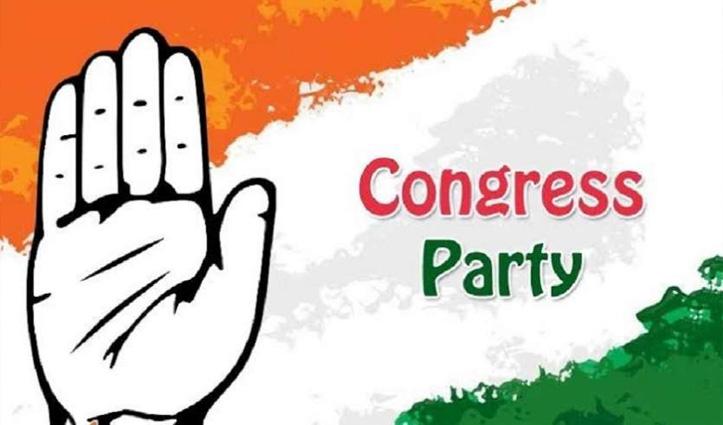 Congress के इस अग्रणी संगठन ने दो को पदोन्नत कर बना डाला General Secretary, दो बनाए सचिव