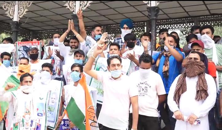 Petrol-Diesel Price में बढ़ोतरी के खिलाफ फूटा गुस्सा, Youth Congress ने निकाली रोष रैली