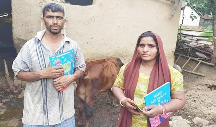 गरीब ने किस्मत की आह को वाह में ऐसे बदला, बेटे-बेटी को Online पढ़ाना था-बेच दी गाय
