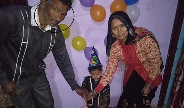 घरेलू कलह: पत्नी व पुत्रवधू को कुल्हाड़ी से काट हत्या कर पूर्व सैनिक ने किया Suicide