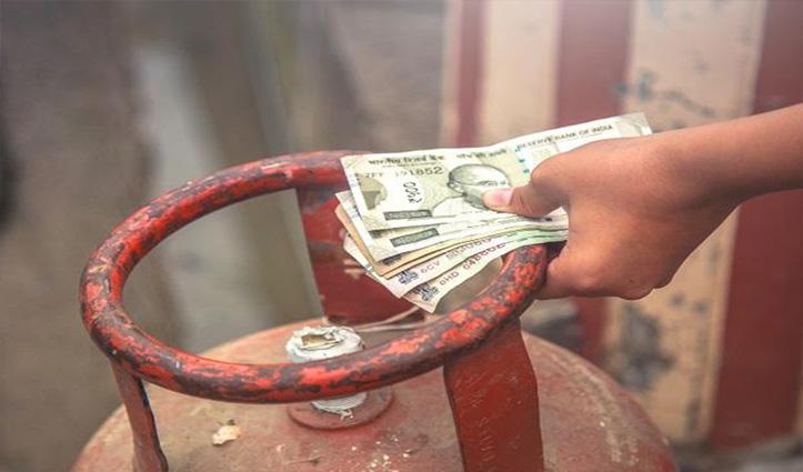 हिमाचल में आज से बढ़ गए रसोई गैस Cylinder के दाम, कितना लगा झटका जाने
