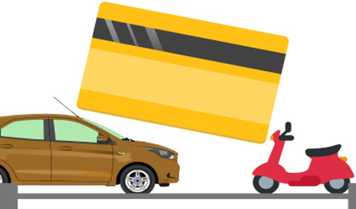 घर बैठे केवल 350 रुपए में इस तरह बनवाएं अपना Driving License; जानें पूरा तरीका