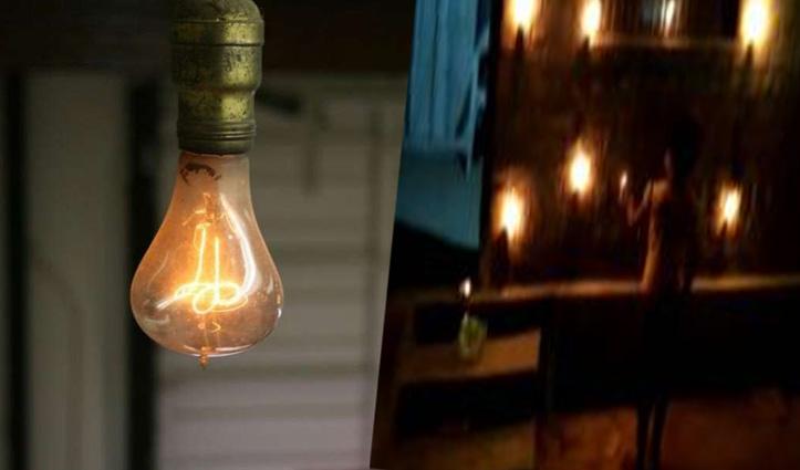 आजादी के 73 साल बाद इस गांव में पहली बार पहुंची बिजली, लोगों ने खुशी में जलाए दीए