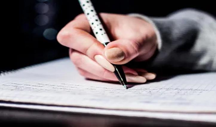 Himachal: तकनीकी शिक्षा बोर्ड विद्यार्थियों को अगली कक्षा में करेगा प्रमोट, इनकी होंगी परीक्षाएं