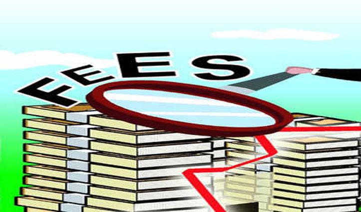 कोविड-19 के प्रकोप के बीच नहीं बढ़ेगी हिमाचल के Private Colleges-University की फीस