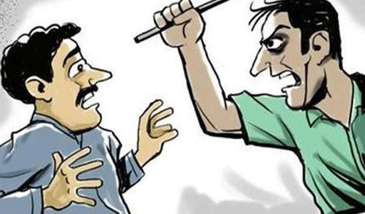 Hamirpur: गले मिलने से इंकार किया तो पीट डाला मैकेनिक, नाक की हड्डी टूटी