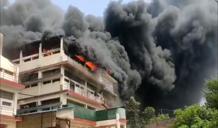 BBN: दवा उद्योग में भड़की आग, मशीनरी के साथ कच्चा और तैयार माल जलकर राख