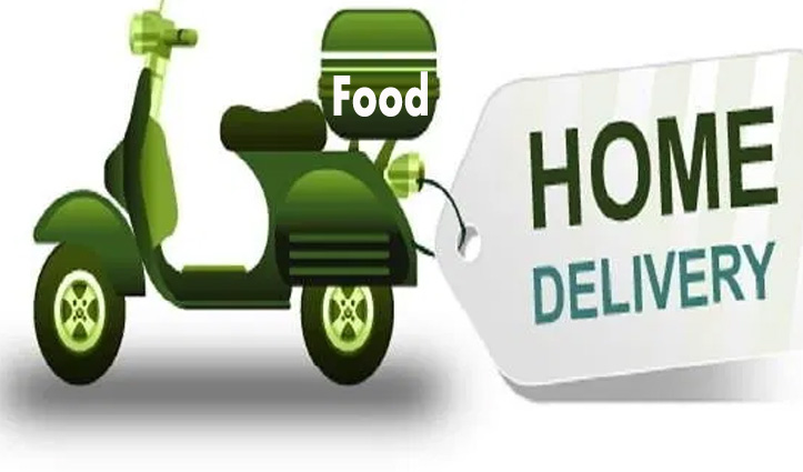 हिमाचल पर्यटन विकास निगम देगा भोजन की Home Delivery, ऐसे करना होगा Online ऑर्डर
