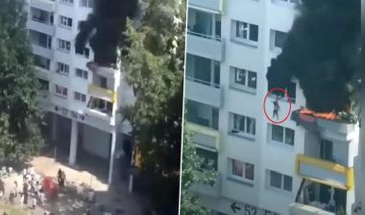 Video: आग से बचने के लिए तीसरे माले से कूदे दो भाइयों को नीचे खड़ी भीड़ ने पकड़ा