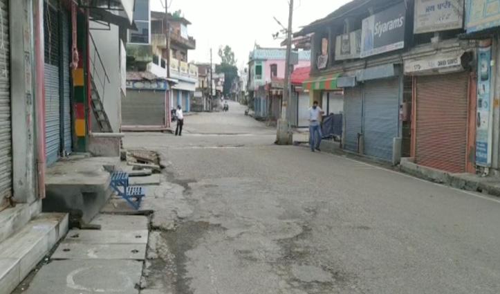 हिमाचल के इस शहर में बढ़ा Corona का खतरा, Bazar तीन दिन के लिए बंद