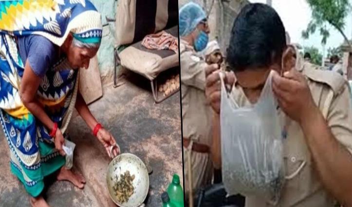 सूखी मेथी बताकर पकड़ा दिया गांजा: परिवार वालों ने सब्जी बनाकर खाई, हुआ ये अंजाम