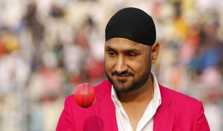 पंजाब सरकार ने Khel Ratna के लिए हरभजन का नामांकन वापस लिया; खिलाड़ी ने बताई वजह
