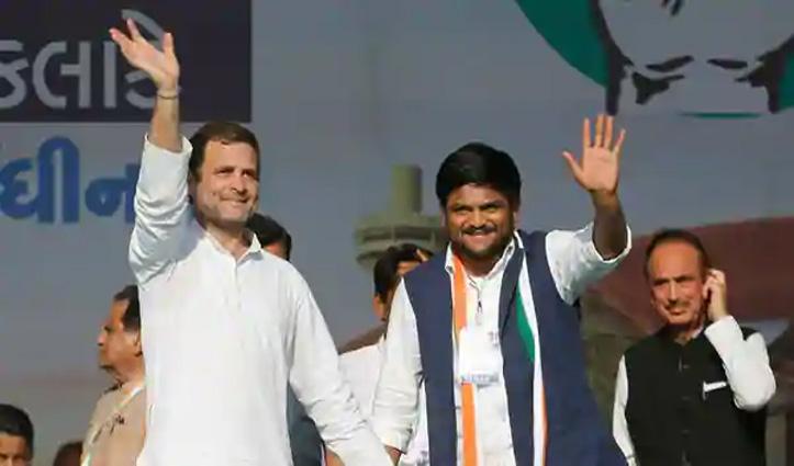 बड़ी खबर: Gujarat Congress के कार्यकारी अध्यक्ष नियुक्त किए गए Hardik Patel