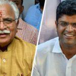 Haryana Cabinet का बड़ा फैसला: प्राइवेट Job में हरियाणवी लोगों को 75% आरक्षण