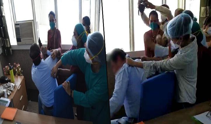 Video: आइसोलेशन वार्ड में Doctor ने की स्टाफ नर्स से छेड़छाड़, जमकर हुई पिटाई