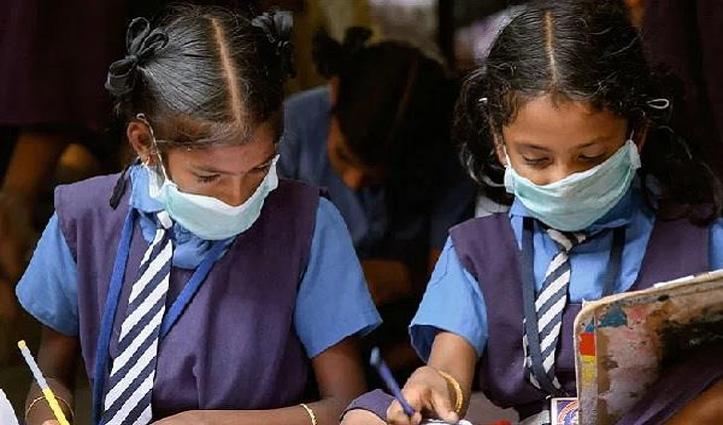 Haryana: 27 जुलाई से खुलेंगे School, 1 जुलाई से 26 जुलाई तक ग्रीष्मकालीन छुट्टियां घोषित