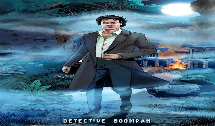 इंतज़ार की घड़ियां खत्म, सामने आया Detective Boomrah का पहला लुक