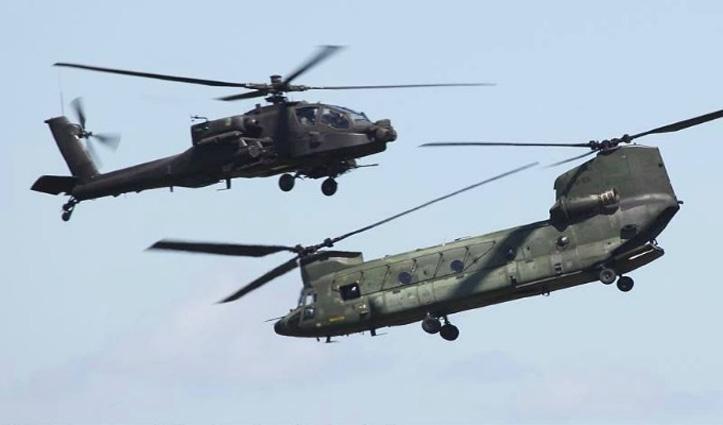 #Air_Force: बोइंग ने भारत को 22 अपाचे व 15 चिनूक हेलीकॉप्टरों की डिलीवरी पूरी की