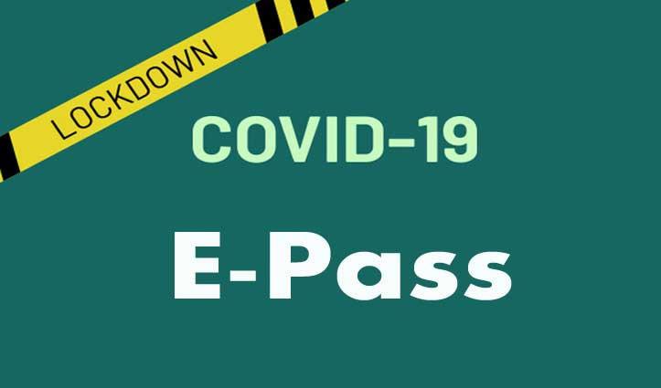 बड़ी खबरः हिमाचल में एंट्री को E-Pass की नहीं जरूरत, अब करना होगा ऐसा