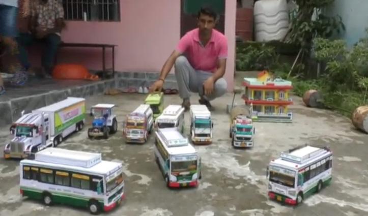 Video: घर के आंगन में Mini Bus Stand,बसों के साथ खड़े रहते हैं ट्राला, टैंकर, टिप्पर