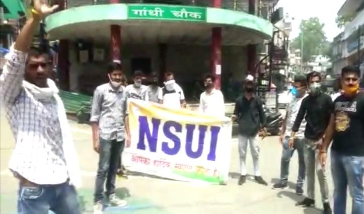 हमीरपुर में NSUI ने गांधी चौक पर किया प्रदर्शन, पुतला भी फूंका