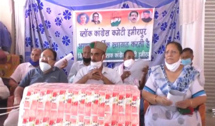 सुरेश पटियाल ने की Block Congress Hamirpur की नई कार्यकारिणी की घोषणा