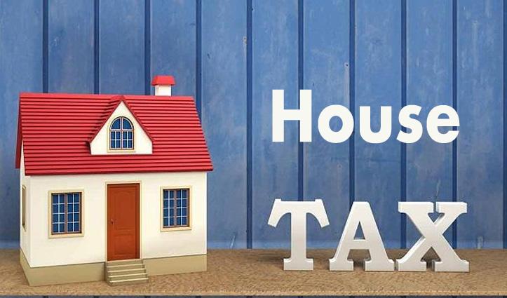 हिमाचल की इस नगर पंचायत में कम होगा House Tax, गरीबों का माफ