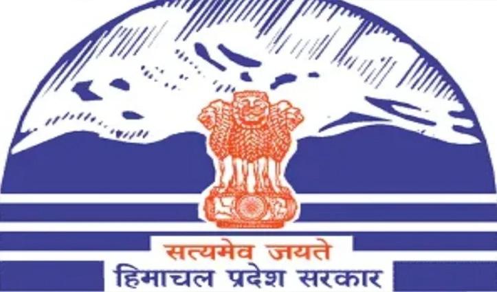 Himachal: अनुबंध और दैनिक वेतन भोगी कर्मियों को नियमित करने के आदेश जारी